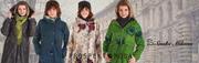 Скидки 10% на пальто итальянского дома мод Snake Milano