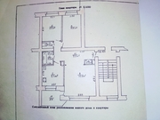 Продам 3-х комнатную квартиру в Жодино на ул. Советской 3.